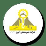 شرکت شهرصنعتی البرز