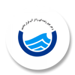 Southeastern Tehran Water and Sewerage Department