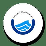 اداره آب و فاضلاب تهران